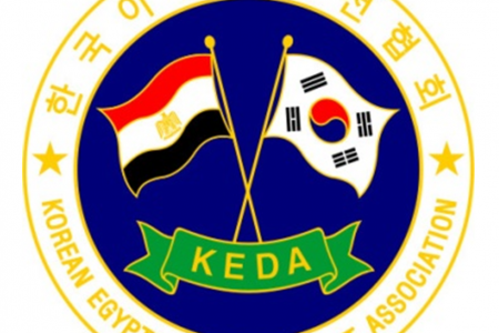 (Korean Egyptian Development Association (KEDA